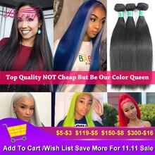 Extensões retas brasileiras do cabelo do virgin 3 pacotes/lote 8 34 Polegada máquinas dobro trama o cabelo da forma de berrys da cor natural