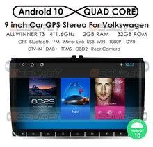 Car Android 10 2 Din radio GPS multimedia for Volkswagen Skoda Octavia golf 5 6 touran passat B6 polo tiguan yeti rapid Bora