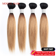 MOGUL HAIR 4/6 Bundles 50g/pc 1B 27 Ombre Honey Blonde Brazilian Straight Remy Human Hair 613 Natual Color Short Bob Style