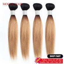 MOGUL saç 4/6 demetleri 50 g/adet 1B 27 Ombre bal sarışın brezilyalı düz Remy insan saçı 613 doğal renk kısa bob tarzı