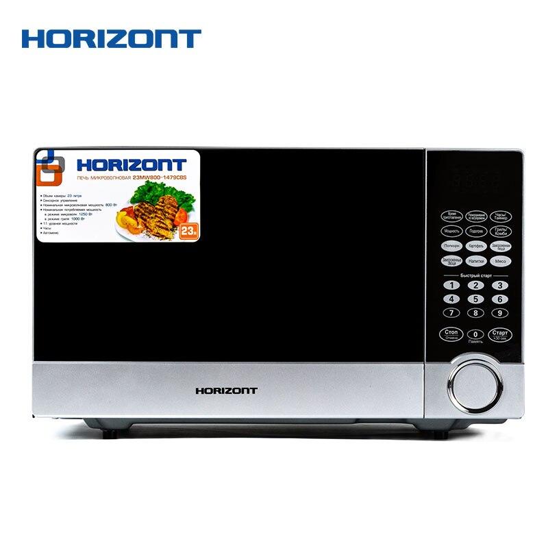 Four à micro-ondes horizontal 23 MW 800-1479 CBS capacité = 23 L puissance 800 W