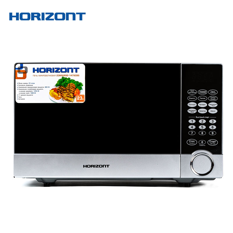 Horizont microwave oven 23 MW 800-1479 CBS Capacity = 23 L Power 800 W