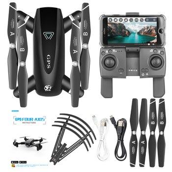 Dron S167 UAV HD con posicionamiento GPS, quadcopter, retorno de precisión, Helicóptero De control Remoto en casa