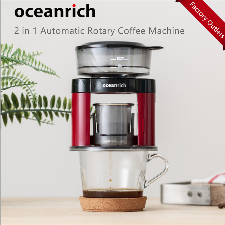 Купить с кэшбэком Oceanrich S3 Coffee Machine 2 in 1 Automatic Rotary Drip  Portable Mini Coffee Maker with Filters Unique