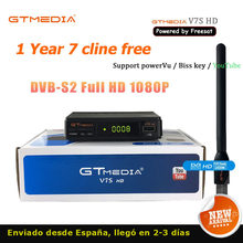 1 rok europa 7 Clines serwer GTMedia V7S HD cyfrowy odbiornik satelitarny DVB-S2 V7S HD Full 1080P + usb wifi Upgrade Freesat V7 HD(China)