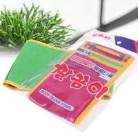 Korean Style Long Bath Rubbing Bath Brush/Towels Bathing Accessories Bathroom Products High Quality Bath Back Brush