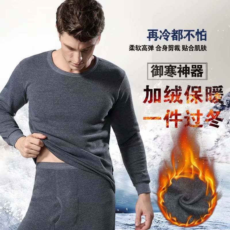 MEN'S Thermal Underwear Men's Plus Thick Velvet Suit Thermal Underwear Youth HEATTECH Large Size Soil Cold Cheap