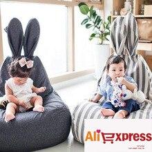Детское Кресло-мешок, детский диван, детское кресло-кресло, мебель для дома, диван для гостиной, кресло для отдыха