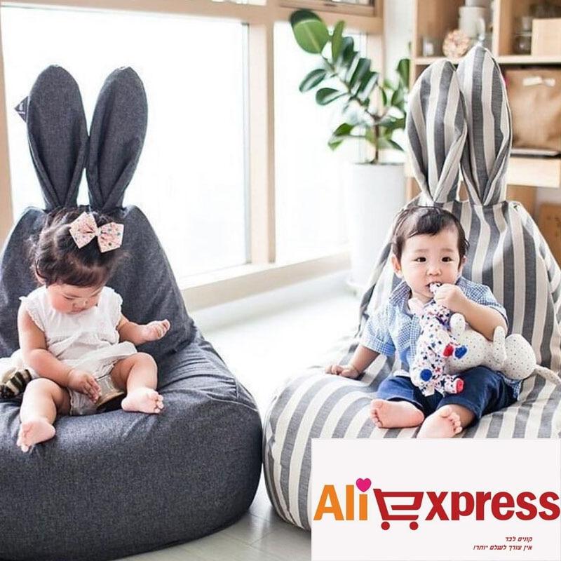 Baby Bean Bag Chair Infantil Bean Bag Kids Sofa Baby Sillas Sofa Seat Chair Home Furniture Living Room Sofa Lazy Chair Armchair