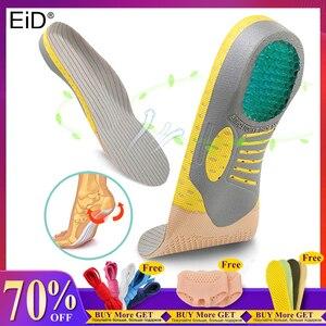 Image 1 - EiD PVC 정형 안창 평발 교정 건강한 신발 단독 패드 발바닥 근막염을 위한 아치 패드 제공,