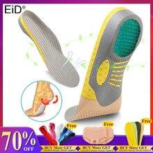 Eid pvc 整形外科インソールインソール偏平足健康唯一パッド挿入アーチ足底筋膜炎足用ケア