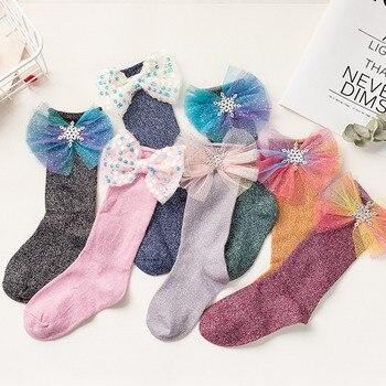 Girls Comfortable Princess Socks