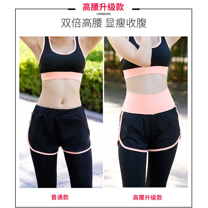 Yoga Clothes Suit Women's 2019 Spring And Summer Large Size Loose-Fit Yoga Profession Gym Quick Drying Clothes Sports Clothing W
