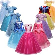 Robe de princesse pour petite fille,tenue d'halloween et de fête d'anniversaire, style fantaisie, vêtement pour enfant,