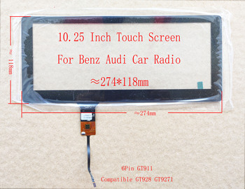 10.25 inch Touch Screen Sensor Digitizer For BMW BENZ AUDI GT911/928/9271 274*118MM image