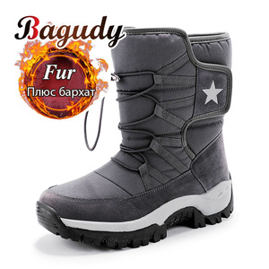Image 1 - Unisex Snow Boots Warm Push Mid Calf Boots Waterproof Non slip Winter Boots Thick Leather Platform Warm Shoes Large Size 35 46