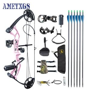 1 Set Archery 30-40lbs Adjusta