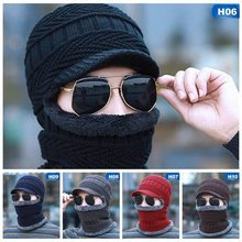 Knitted Hat Men's Autumn Winter Wool Caps Men Winter Scarf Hat Set Woman Beanie Two-piece Ladies Hats Caps Wholesale(China)