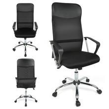1 шт. компьютерный стул сетки современный офисный стул простой дугообразная сотрудников стул для сотрудников спинка домашний Лифт поворотн...