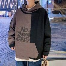 Moda juvenil, mosaico de algodón lavado, Sudadera con capucha holgada para estudiantes y hombres, estilo de Hong Kong 2020