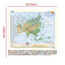 The Asia Map with National Flag Elevation Profile of For Education 150x150cm