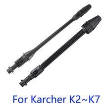 Насадка для автомойки высокого давления Karcher K1 K2 K3 K4 K5 K6 K7