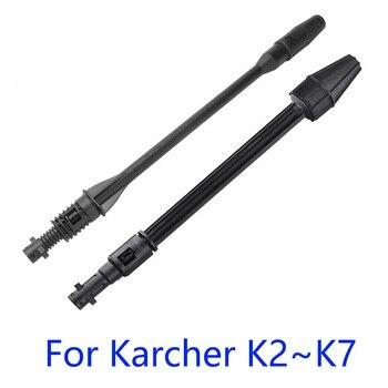 Car Washer Jet Lance Nozzle for Karcher K1 K2 K3 K4 K5 K6 K7 High Pressure Washers new pressure 150 bar blaster lance turbo nozzle engineering plastic for k2 k3 k4 k5 pressure washer for car motorcycle cleaning