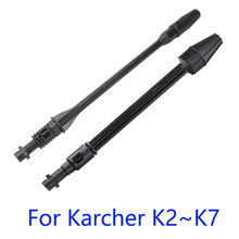 Karcher K1 K2 K3 K4 K5 K6 K7 고압 세척기 용 자동차 세척기 제트 랜스 노즐