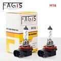 2 шт., галогенные лампы для автомобильных противотуманных фар, 12 в, 19 вт, 3350 к