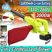 2000W Cordless Electric Air Blower Handheld Leaf Computer Dust Collector Cleaner Tool Blower Sweeper Power Tools 128vf 16800mAh