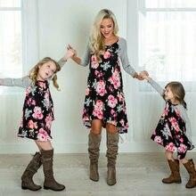Одинаковая одежда для матери и дочери Цветочное платье семейная