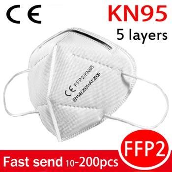 10-200 PCS FFP2 mask KN95 maske face mask FFP2mask facial masks protect mask dust mask mouth mask KN95mask mascarillas tapabocas