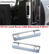Матовый Интерьер Для land rover l462 discovery 5 2017  2020