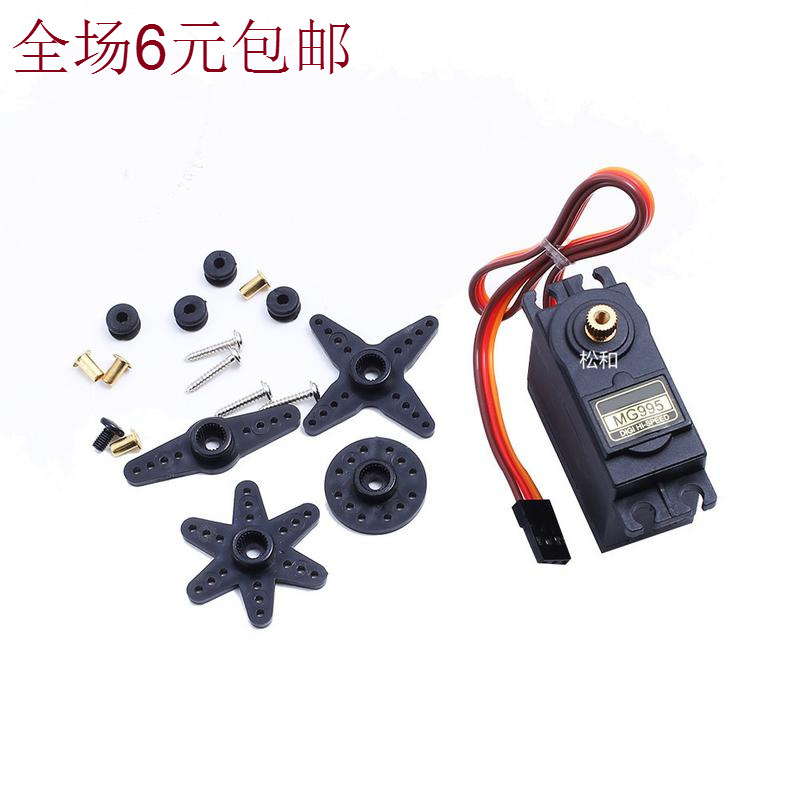 Rocker Mg995 Biped Robot Mechanical Hand Remote Control Car 55g Round Steering Gear