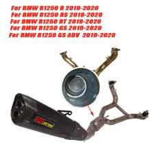 Полная выхлопная система замена для bmw 1250gs 1250rt r1250r