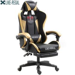 Jak REGAL New arrival racing syntetyczna skóra gra krzesło WCG w Krzesła biurowe od Meble na