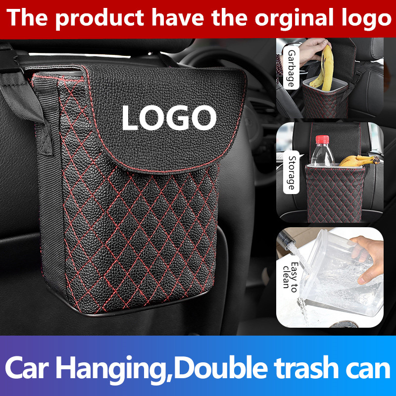 1pcs Leather Car Trash Bin Auto Organizer Storage Box Car Trash Can Rubbish Gargage Holder Automobile Storage FOR Acura