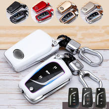 Углеродное волокно ABS дистанционный ключ-брелок от машины чехол Флип сумка для Защитные чехлы для сидений, сшитые специально для Toyota Corolla RAV4 ...