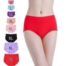 10 ピース/パックプラスサイズ女性の綿の下着固体ランジェリーパンティーブリーフミドルウエスト女性パンツ 6XL 卸売ロットバルク