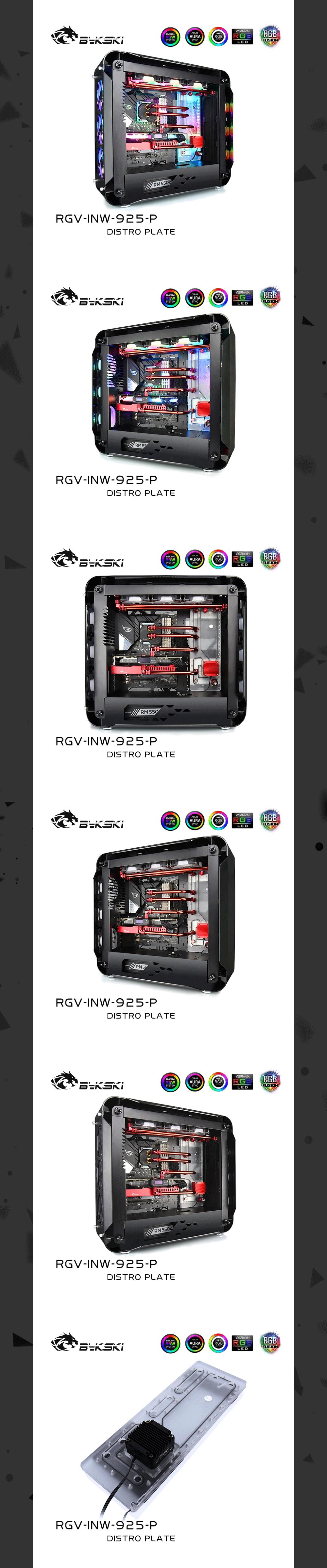 Bykski Waterway Cooling Kit For IN WIN 925 Case, 5V ARGB, For Single GPU Building, RGV-INW-925-P
