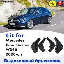 Брызговики 4 шт для mercedes benz b class w246 крылья автомобильные
