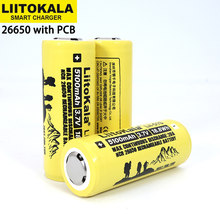3PCS Liitokala LII-51S 26650 8A power rechargeable lithium battery 26650A 3.7V 5100mA Suitable for flashlight(PCB protection(China)