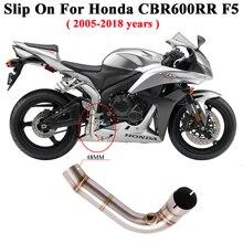 Per Honda CBR600RR F5 2005-2018 Moto Di Scarico Fuga Modificato Centrale di Collegamento Tubo di Eliminare Eliminator Maggiore Slip-on
