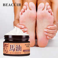 BEACUIR Horse Oil Foot Cream Repair Whitening Foot Skin Soothing Feet Care Moisturizing Soften Anti-chapping Antibacterial Scar