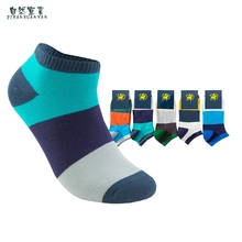 The new men 's color leisure leisure wide cross socks cotton socks low to help foreign trade men and socks wholesale leisure men s backpack with double buckle and black color design