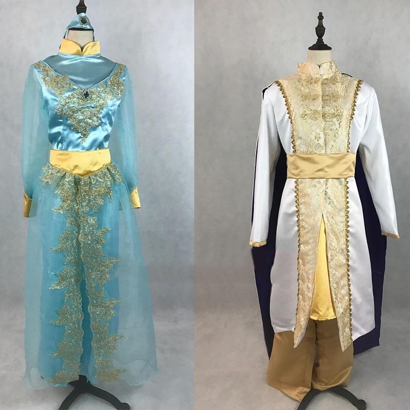 Animation Aladdin Prince Cosplay Costume Men Women Party Uniform Fancy Dress New