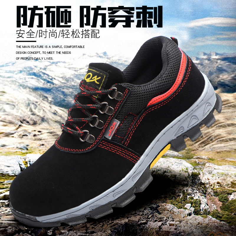 Wear-Resistant Protection Safety Shoes Anti-smashing And Anti-penetration Acid And Alkali Resistant Steel Top Safe Safety Shoes