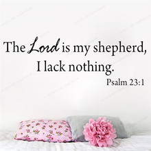 The Lord Is My Shepherd I Lack Nothing Psalm 23:1 Bible Verse Wall Decal Bible Scripture Wall Sticker home decor HJ1012 my first bible stories the nativity