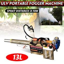 13L ULV Tragbare Thermische Fogger Maschine Desinfektion Fogging Maschine ULV Sprüher Vernebler Begriff mit CE für mosquito Pest