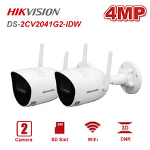Hikvision DS-2CV2041G2-IDW 4MP Wireless Bullet IP Camera 2pcs IR 30m Support SD Card Slot Waterproof IP67 WIFI Network Cam